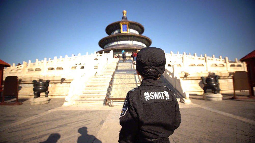 北京市公安局发布2021年招录人民警察公告