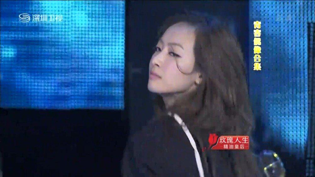 年代秀:宋茜现场跳一支舞,把全场观众都嗨翻了 - 西瓜视频