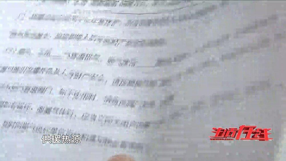 城阳城中城领寓:2015年交付至今不供暖