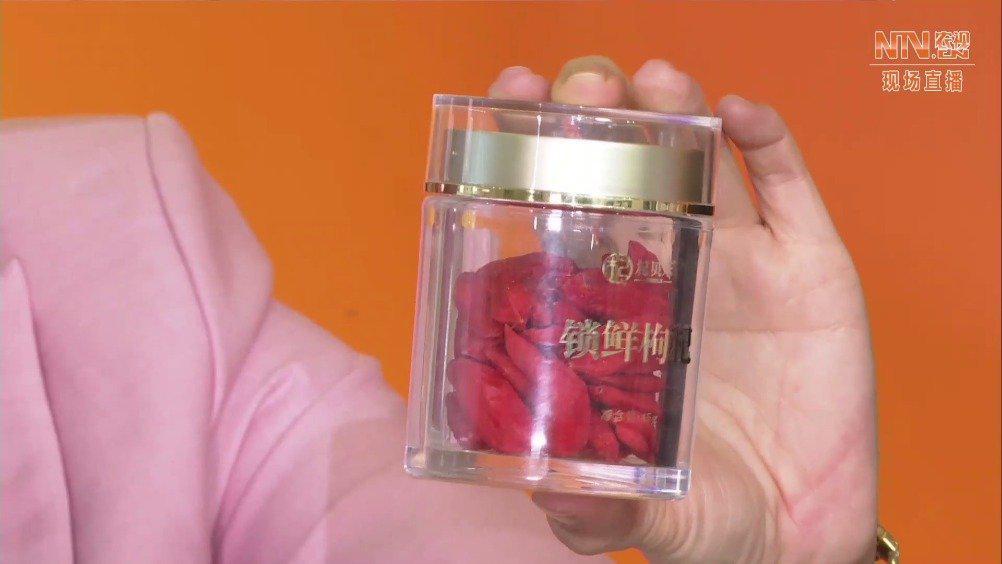 2020农交会|宁夏中宁供销社代表做客中国农影会客厅……