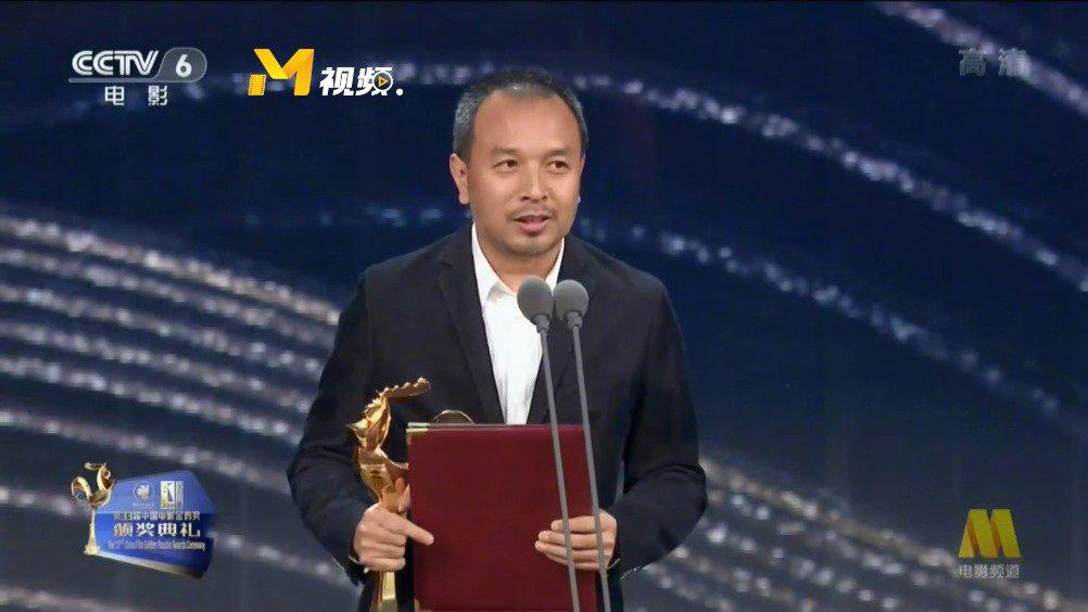 第33届中国电影金鸡奖颁奖典礼,吴江凭借《只有芸知道》获得电影声音不是一个人的荣誉,而是集体的荣誉