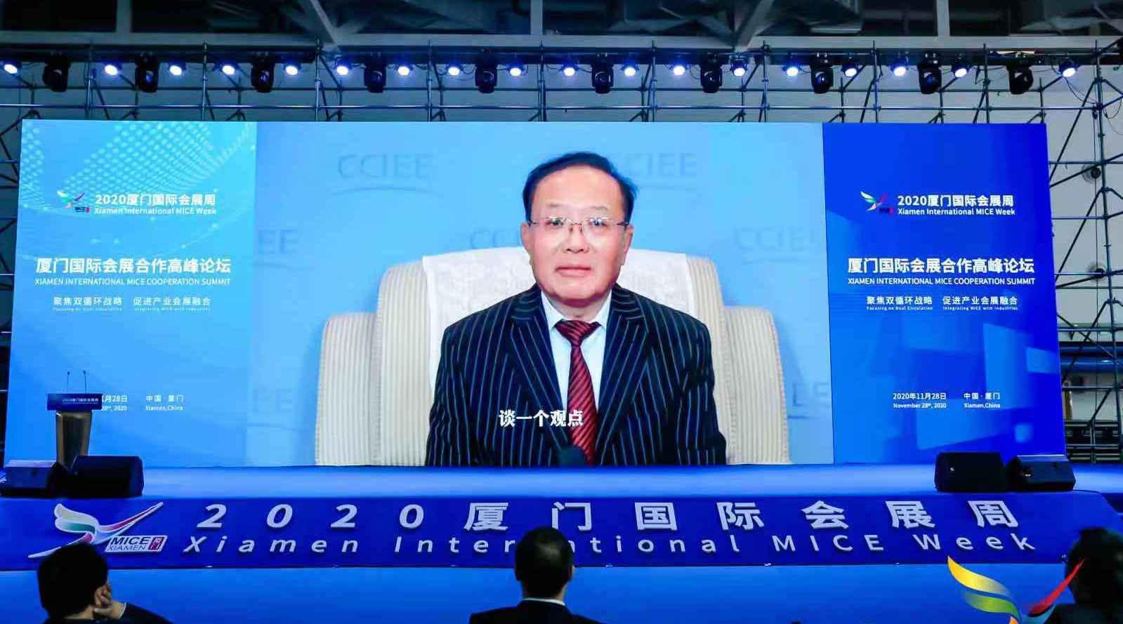 全球产业东移 将给中国会展业带来新发展机遇