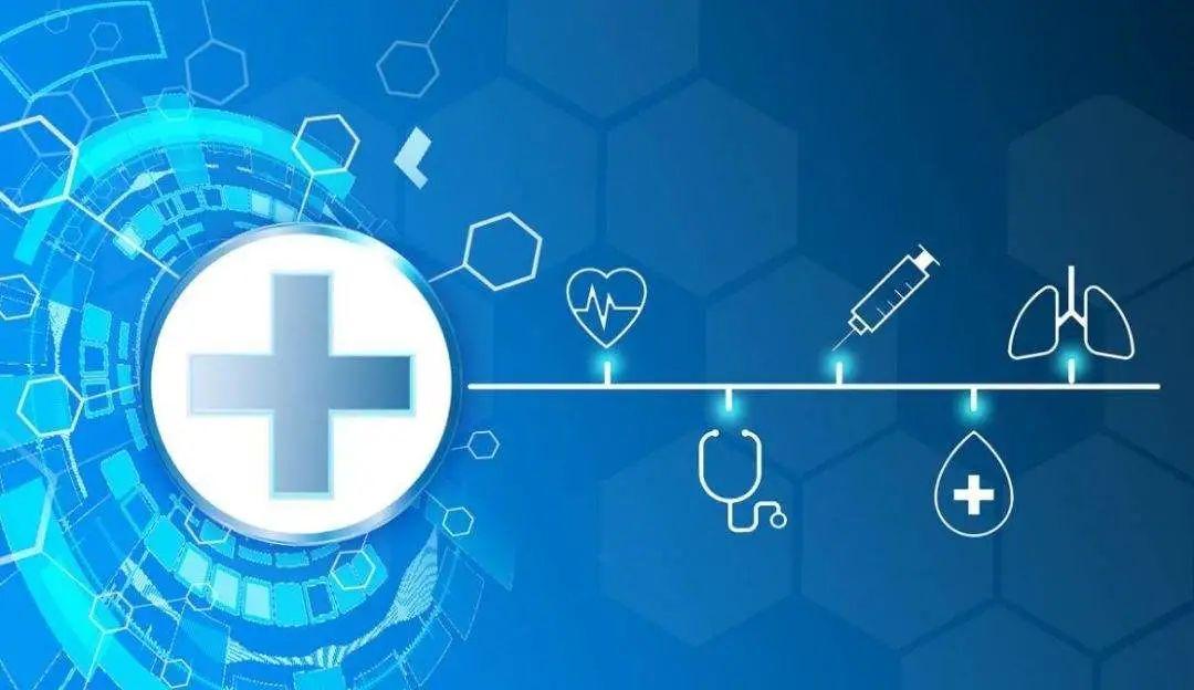 【关注】国家医保局:全国统一的医保信息平台预计将在2021年底前投入使用图片