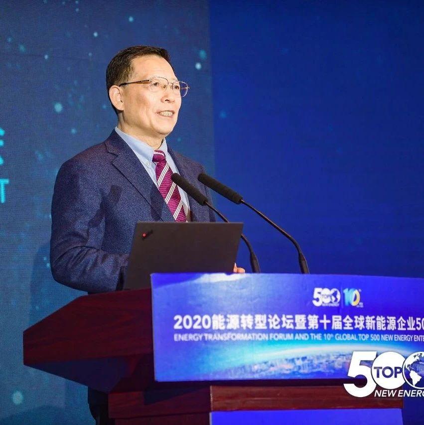 中国科学院院士何满潮:能源革命是抢救资源、抢救生命、保护环境的革命行动