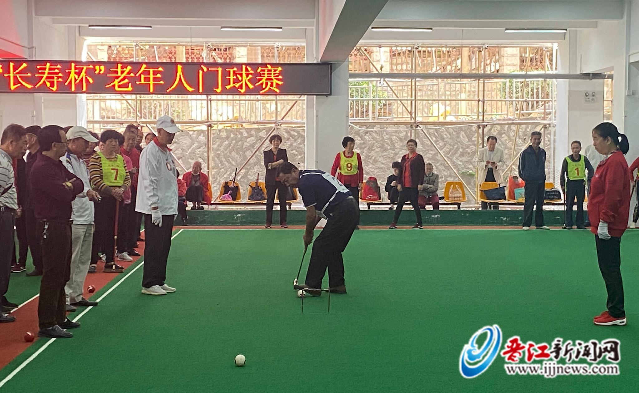 晋江42支队伍参与角逐 陈埭苏厝队获老年人门球赛冠军