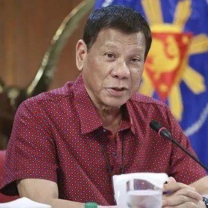 菲律宾总统杜特尔特:感谢中国!