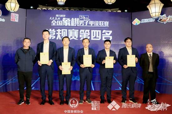 全国象棋甲级联赛季后赛 上海金外滩队险胜浙江挺进总决赛