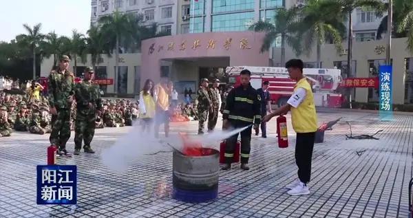 阳江职院举办冬季消防应急疏散演练