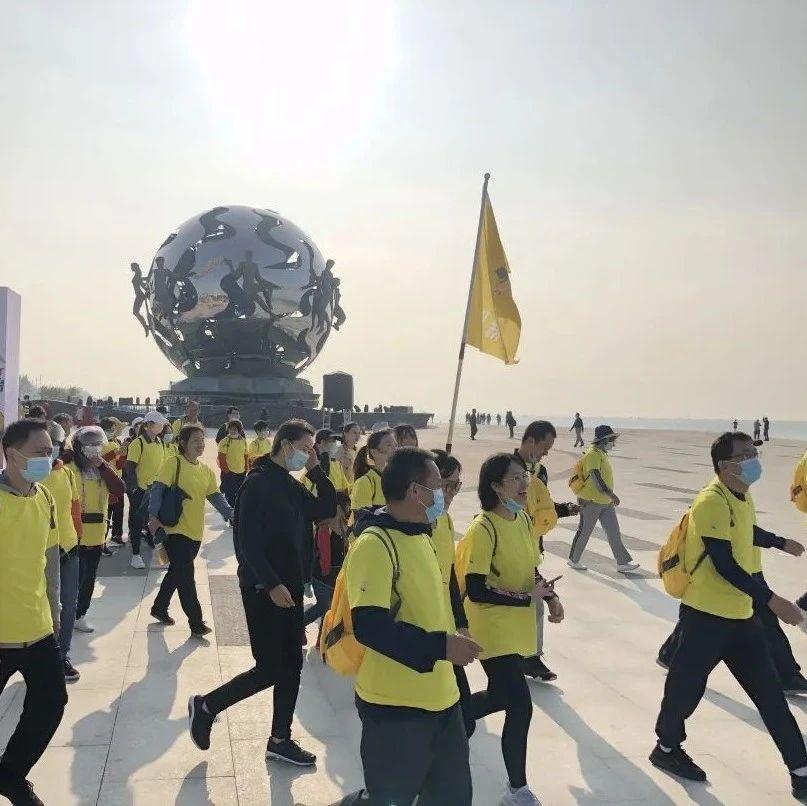 """【2020""""福彩情•健步走""""北海站】和风~细沙~我们一起乘风破浪!"""
