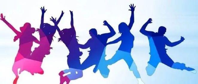 锦州市出台《强化大中小学生 心理健康教育和生命教育实施方案》