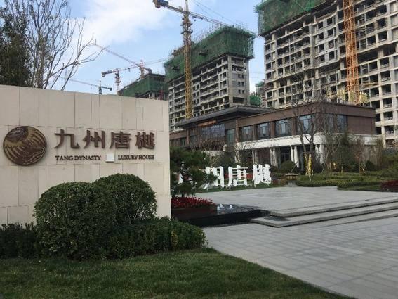 九州唐樾房屋质量疑似出现问题 售楼处:属于半成品,还未交付