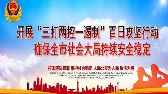 上甘岭森林公安分局开展联合巡护清山行动