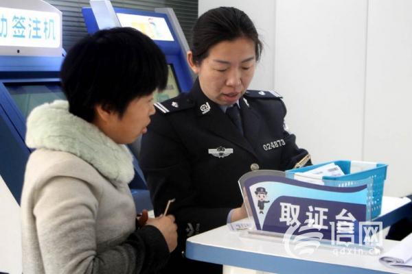 """城阳公安""""放管服""""改革 打造智慧出入境服务新模式"""