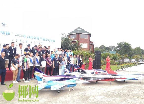 2020年海南省航空模型公开赛启幕 百余名运动员参加11个项目角逐