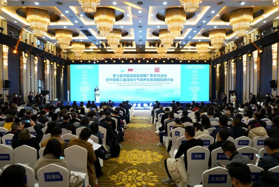 【看区县】重庆温泉行业怎么发展?北碚开了这样一场会图片