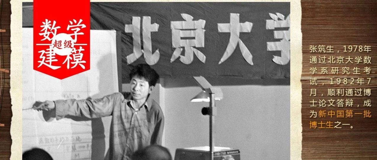 """中国数学竞赛史上最玩命的""""赌徒"""",为了国家荣誉,他不惜用生命换来了五次世界第一"""