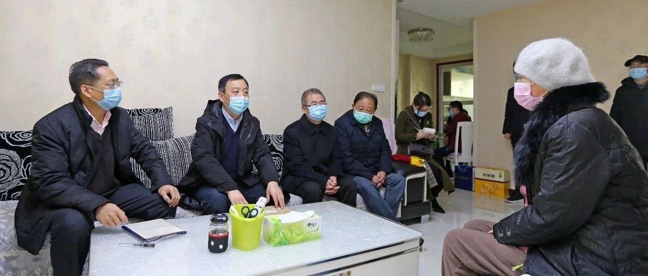 三门峡日报一新闻工作者获中国记协援助