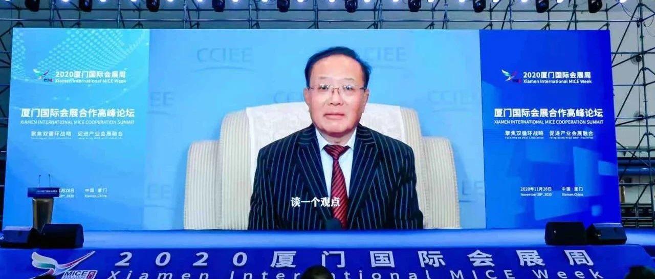 聚焦 全球产业东移 将给中国会展业带来新发展机遇