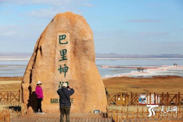 新疆再增19家国家4A级旅游景区