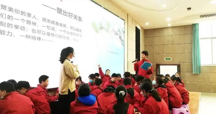 学赞美、讲团结……两江新区探索特色心理健康教育模式