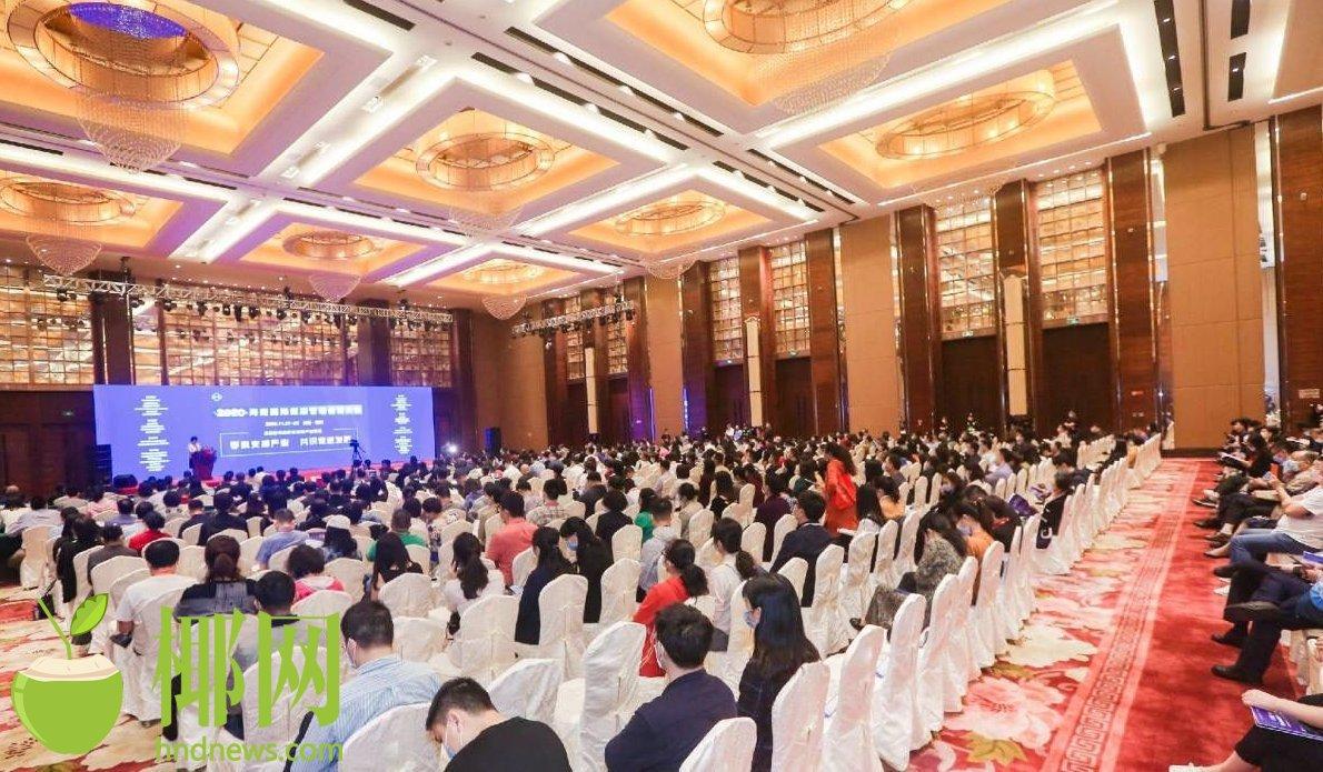 海南国际健康管理创新大会28日在海口举行