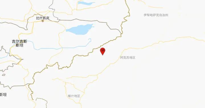 新疆阿克苏地区乌什县发生3.6级地震