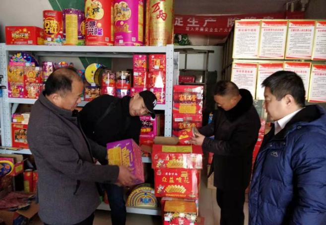 菏泽市牡丹区烟花爆竹将继续实行连锁经营