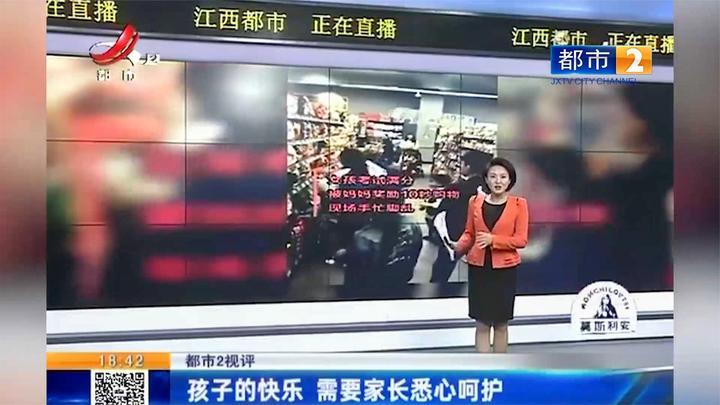 江西热榜:考试满分获得10秒超市无限购物权 网友:实名羡慕