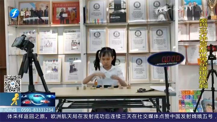 福州:又快、又准、又狠!小学生打破索玛立方体世界吉尼斯纪录