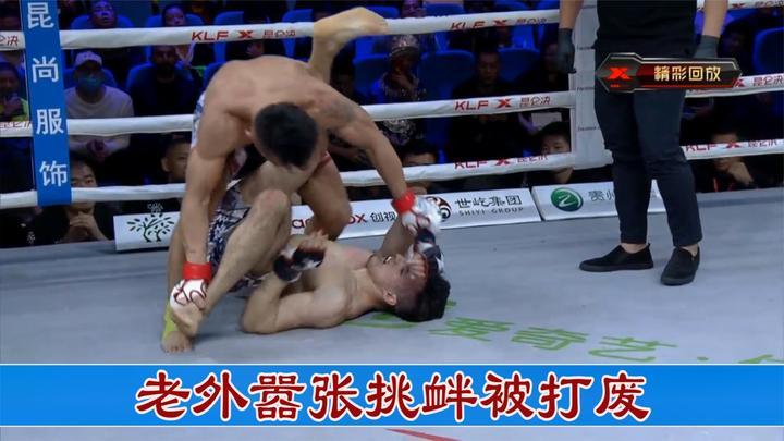 老外叫嚣侮辱中国猛将,嚣张放话让他滚回国,闫西波怒拳KO教做人