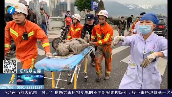 福州:六旬老人误入芦苇丛,深陷淤泥5个多小时!幸亏有他!