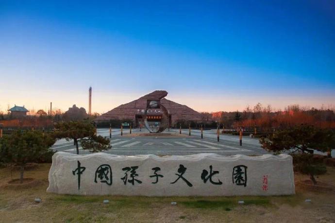 初冬时节,遇见孙子文化园的天空蓝