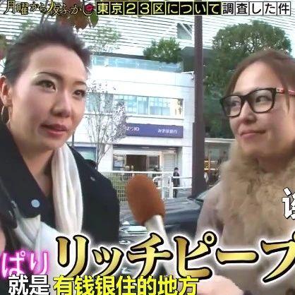 """东京""""富婆""""翻车现场:家中用老式电视机,卫生间破旧像浴场,囤外卖送的冰袋…"""