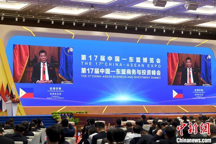 杜特尔特:菲律宾一直是促进中国—东盟共同繁荣的坚定伙伴