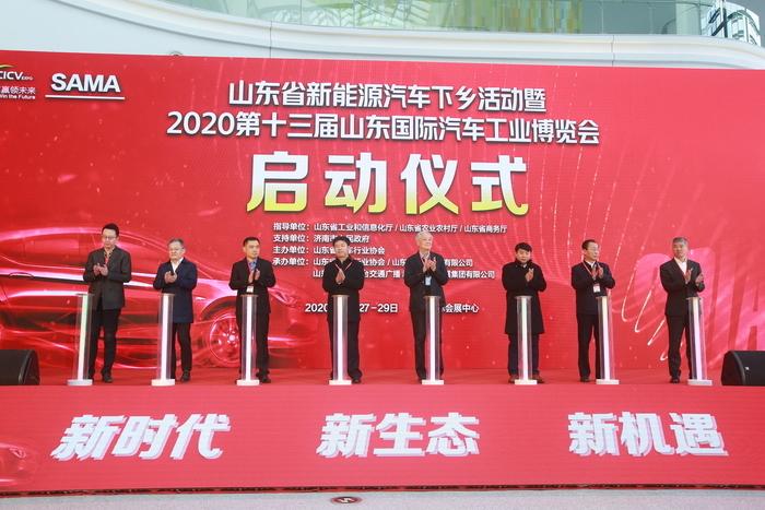 """山东36种新能源车型要""""下乡"""" 济南或将实行差异化交通管理"""