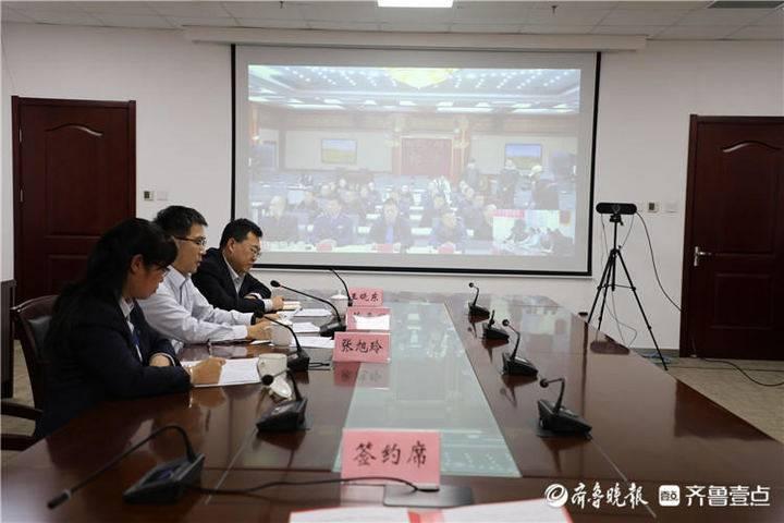 """滨州市与祁连县实现政务服务""""跨省通办"""""""