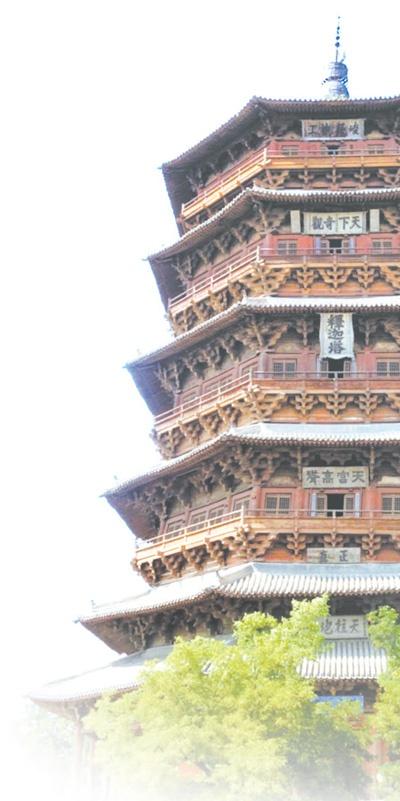 960岁的应县木塔如何保护(文明之声)