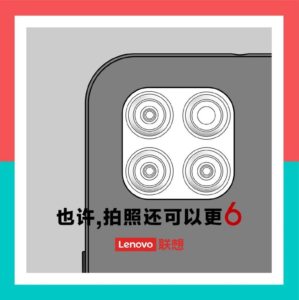 【搞事】联想新机入网 第一次和碰瓷微博名副其实?飚Note9