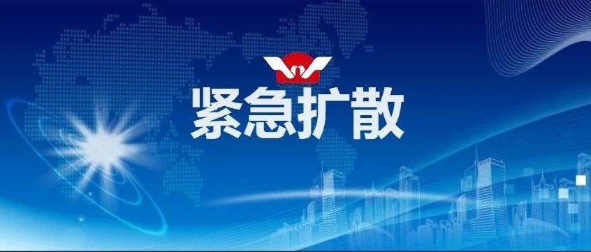 轨迹公布!大庆市疾控中心发布重要提示