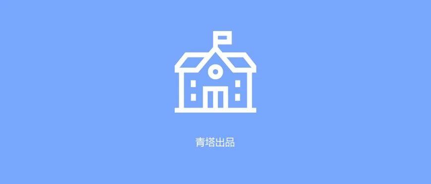 """选址确定!""""双一流""""高校落户广州,即将开建"""