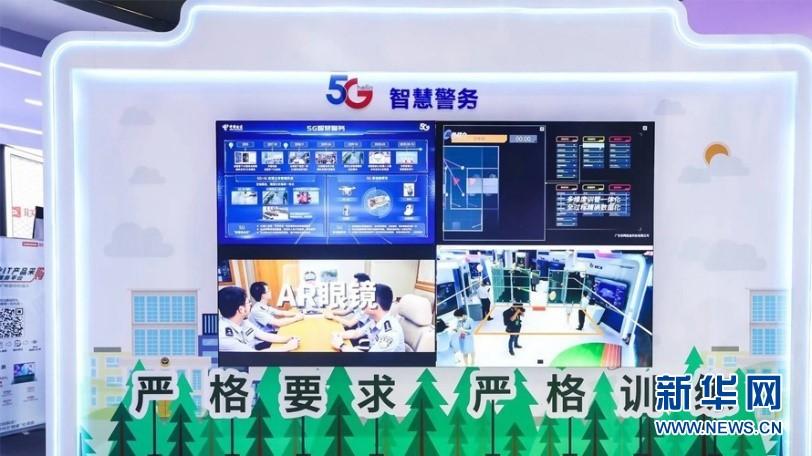 践行云改数转战略 中国电信5G赋能粤港澳大湾区发展