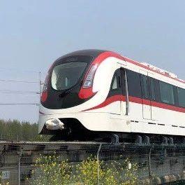同济大学磁浮中心助力中车大连中低速磁浮列车完成量产前测试