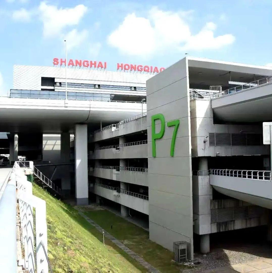 下月起虹桥机场T2停车库改造,车辆进出不受影响