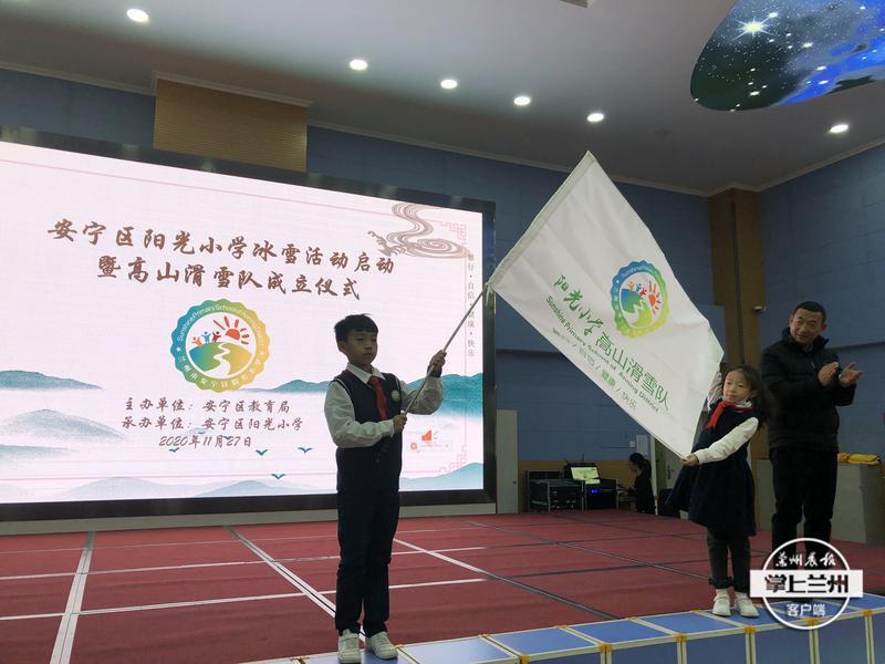 我们有自己的滑雪队啦! ——甘肃省首支校园滑雪队成立