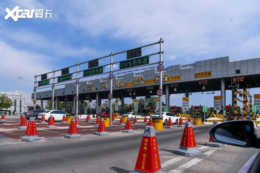 高速收费站通行效率提升 ETC使用率66%