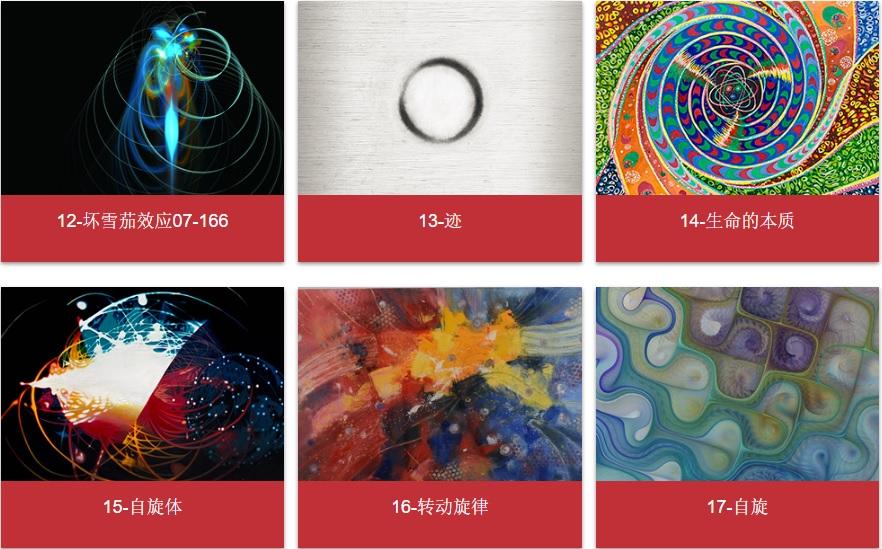 这场特殊的展览李政道写来了贺信,上海交大新成立的这个中心也与他有关
