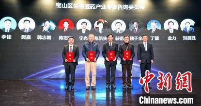 上海宝山:依托生物医药创新链 打造科创中心主阵地