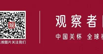 哈哈哈这日本议员的中文是看抗日剧学的吧