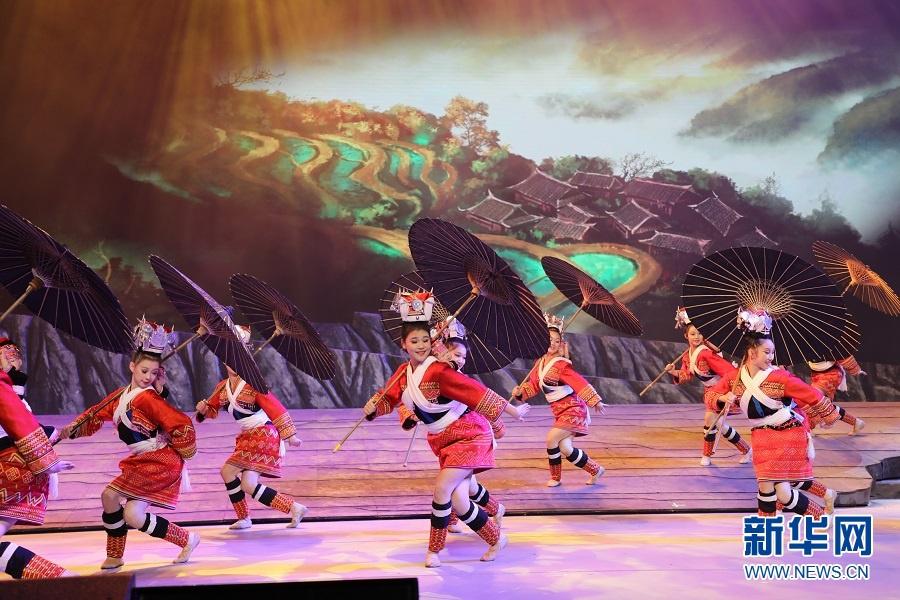 广东当代瑶族舞剧《瑶山那抹红》亮相连南瑶族文化艺术活动