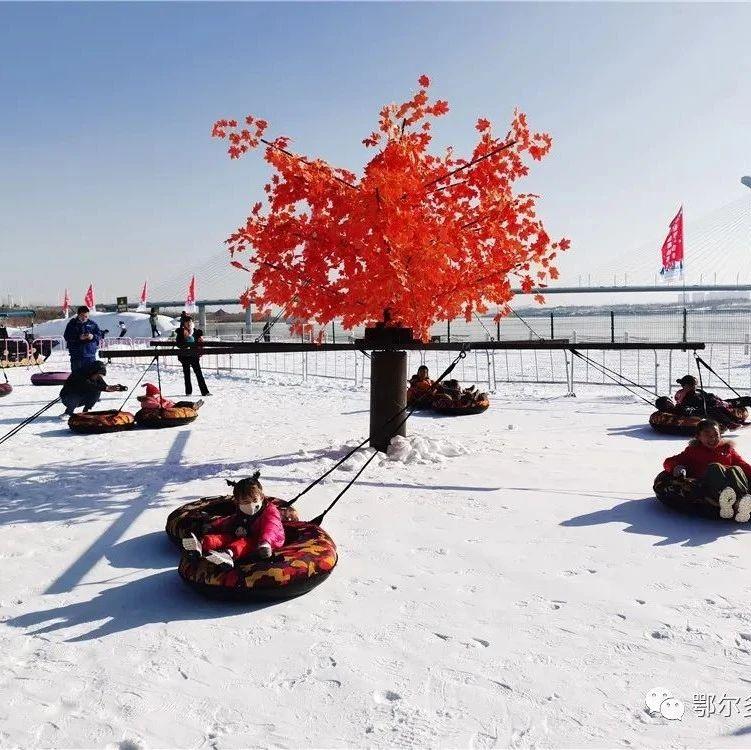 第三届鄂尔多斯城市冰雪那达慕开幕啦